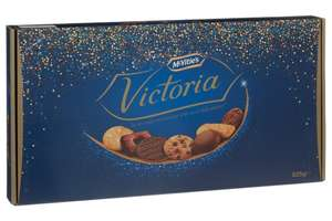 McVitie's Victoria Biscuit Selection 825g for £1 @ B&M