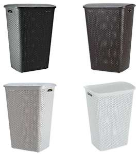 Curver 55 Litre Laundry Hamper - Cream /Black/Grey - £12 + Free C&C @ Argos