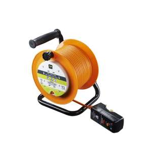 Masterplug 4 Gang 10A Open Reel with Safety RCD Plug - 15m  £12   @ Homebase