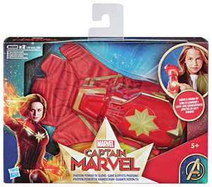 Captain Marvel Photon Power FX Gauntlet & Glove, Now £8.99 @ Argos ( Free C&C )