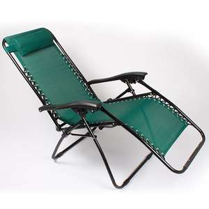 Extra £10 off Reclining chair with code plus by 2 and receive an Extra £20 off @ Coopers