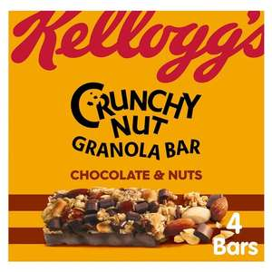 Kellogg's Crunchy Nut Granola Bars (Chocolate & Nuts) - 4 bars for only £1.50 @ ASDA (+ £1 possible cashback via Checkout Smart)