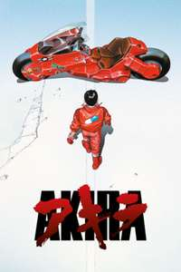 Akira & Ghost In The Shell - £3.99 each @ iTunes