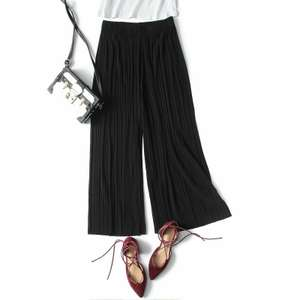 Womens Palazzo Culottes (5 colours) £4.48 - £4.99 delivered depending on colour option @ eBay / vassyonsale