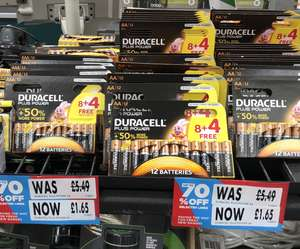 Duracell AA and AAA batteries in store @ Homebase (Walton on Thames)