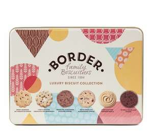Luxury Borders biscuit tin collection 500g £4.25 free delivery with code at Debenhams