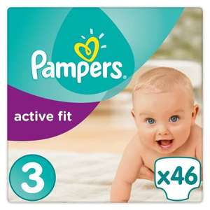 Pampers size 3 nappies - £2.99 @ Superdrug