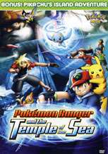Pokémon Ranger and the Temple of the Sea: The Movie - Watch For Free @ Pokemon TV