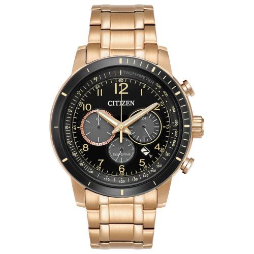 Citizen Brycen Gents Watch - Rose Gold £164.50 @ Simpkins Jewellers