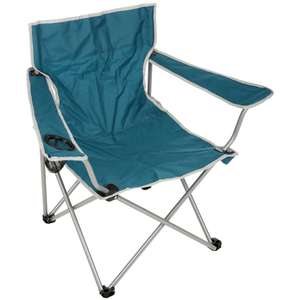 Halfords.  Camping offers with code.  Eg portable gas stove £8.50.  Camping chair £5.10, single sleeping bag £6.37.  Free C&C using code
