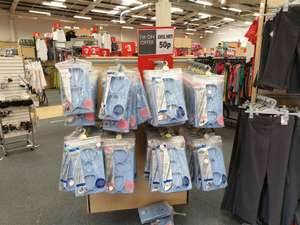 2 pack short sleeve shirt various ages 3 years etc was £4.50 now 50p @ matalan renfrew