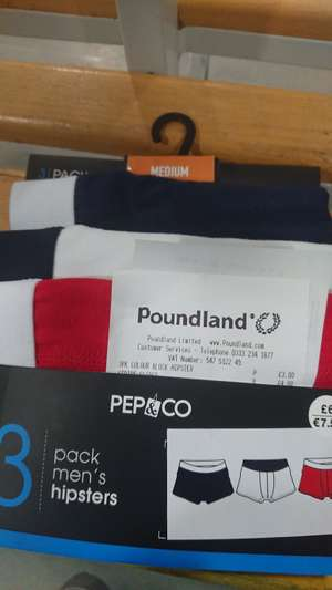 Pep & Co 3 Pack Men Hipster Boxers at Poundland for £3