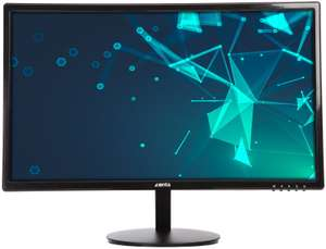 "Xenta 24"" full HD monitor from Ebuyer - £73.47 incl delivery"