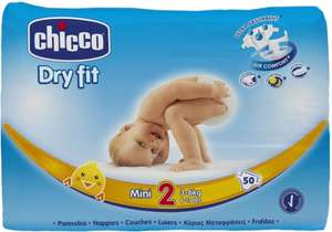 Chicco Size 2 Nappies £3 at Boots St Peters Retail Park Mansfield.