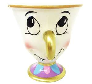 Disney Princess Beauty and The Beast Chip Cup £2 @ B&M