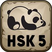 Learn Mandarin - HSK 5 Hero  - Google Play & iTunes App