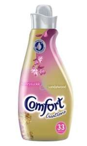 Comfort 33 Fabric Conditioner now £1.75 from £3 @ Asda