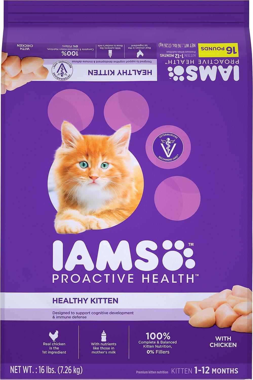 IAMS Dry cat food - £5 @ B&M