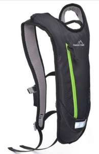 FREEDOMTRAIL Hydro 1.0 Hydration pack for riding around either Roads or Trails £9 gooutdoors.co.uk - c&c