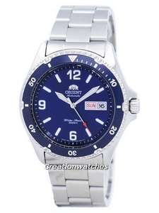 Orient Mako II Blue Dial Automatic 200M FAA02002D9 Watch - £111 (With Code) @ Creation Watches