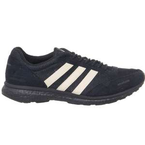 adidas Statement Adizero Adios 3 X Undefeated trainers was £149.99 now £50 @ Office Free C&C