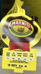 Marmite Cheddar Cheese Bites 100g (5 pieces) only £1 @ Sainsbury's