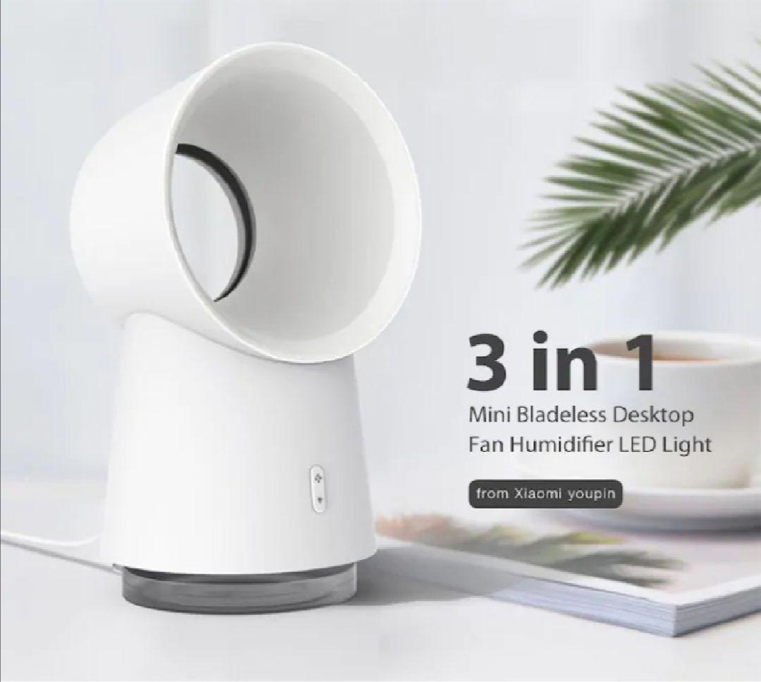 3 in 1 Bladeless Mini Desktop Fan Humidifier LED Light from Xiaomi youpin - White £19 @ Gearbest