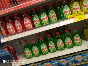 Persil washing up liquid, 500ML (various colours - red, green, yellow), for 69p each, at PoundStretcher