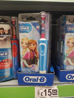 Oral B kids toothbrush instore at Asda for £15