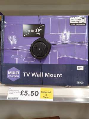TV Wall Mount  Up to 39 Inch in Tesco Narborough road Leicester for £5.50