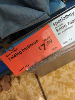 Folding BBQ very good quality £7.99 in store from £12.99 at Aldi