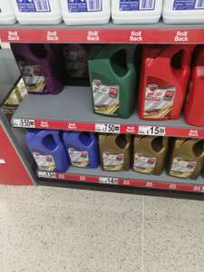 Asda Car Oil - Various Reduced instore from £7.50