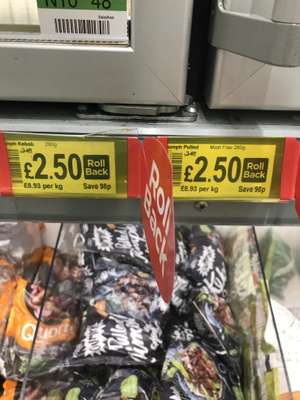 Oumph Frozen Pulled Pork Style/Kebab Style - £2.50 Instore @ ASDA