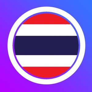 Learn Thai - 1 week trial with 2 silver coins on Lengo (IOS & ANDROID). Free for the Thai language @ Apple Store