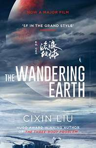 Cixin Liu - The Wandering Earth - 99p @Amazon UK (Kindle Edition)