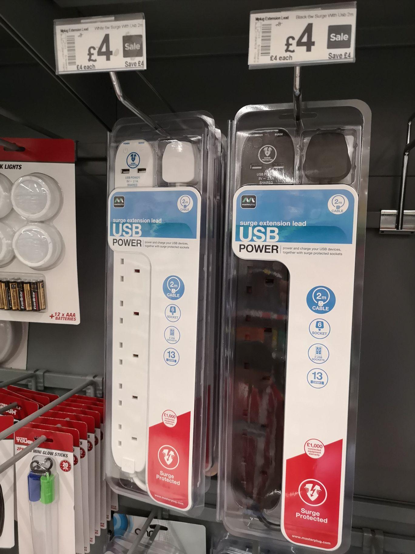 6 Socket Surge Extension Lead including X2 2.1 USB £4 @ Asda instore