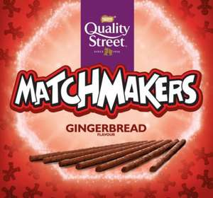Gingerbread Matchmakers £1 @ Home Bargains