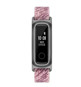 Honor Band 5 Basketball Edition Fitness Tracker Only £17.19 @ TomTop