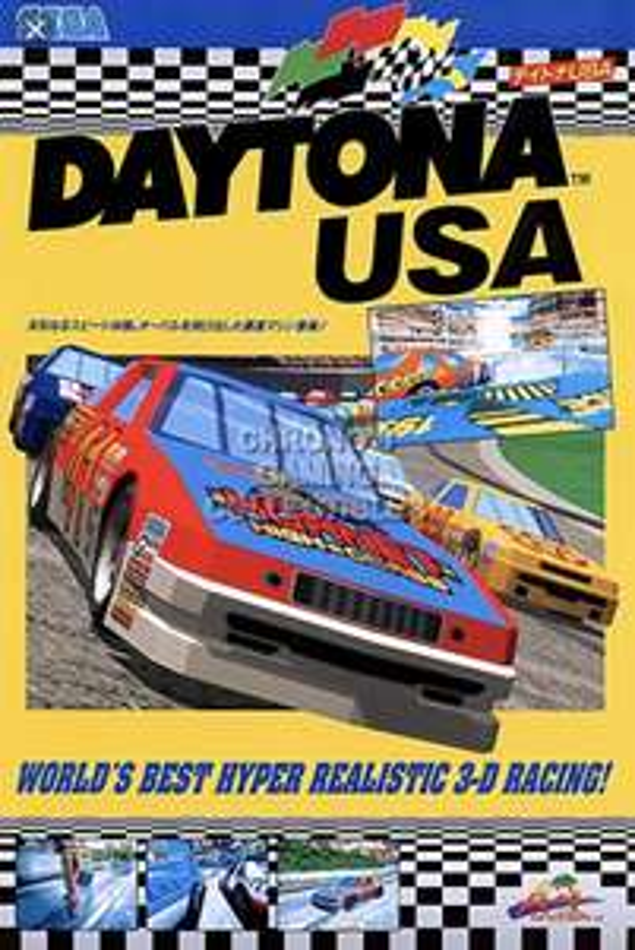 Daytona USA (Xbox one/Xbox 360) for £1.68 @ Microsoft Store
