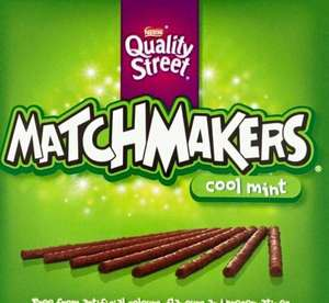 Nèstle Matchmakers 120g are on offer for 50p @ Poundland