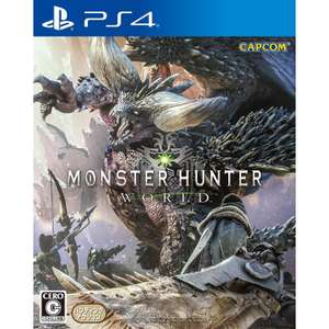 [PS4] Monster Hunter World - £11 Reduced to Clear instore @ Tesco Danestone Aberdeen