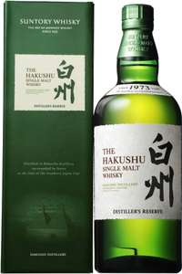 Hakashu Single Malt Japanese Whisky 700ml £30 Tesco instore reduced to clear