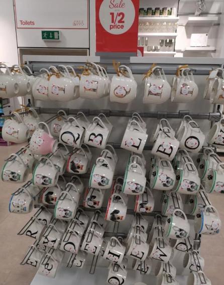 Half price Mugs £1 Matalan Greengates Bradford