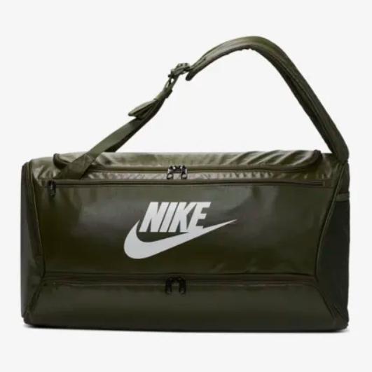 Nike Brasilia Training Convertible Duffel Bag/Backpack £21.17 at Nike Store