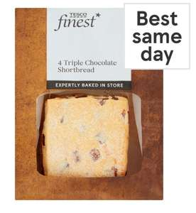 Tesco Finest Bakery 2 for £2 promo - Granola squares, cookies, shortbread
