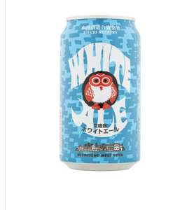 Hitachino Nest Beer White Ale Japanese - 98p Instore @ Tesco (National) - 350ml can 5.5% Volume