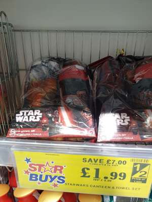 Star Wars Towel discount offer