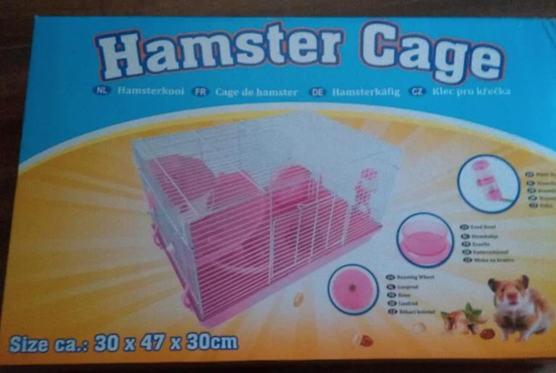 ham discount offer
