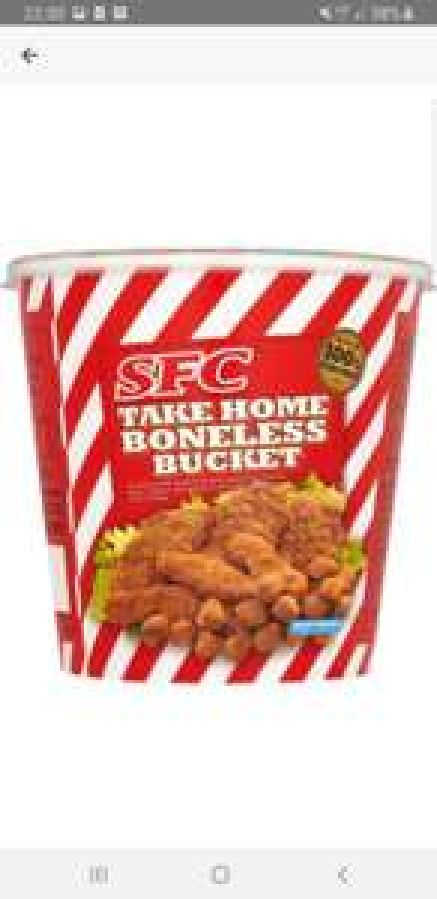 SFC Chicken Boneless Bucket 650g @ Lidl Instore & advertised Online - 99p