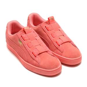 Puma Suede Maze Womens Slip On in Pink- £18.70 at Scorpion Shoes